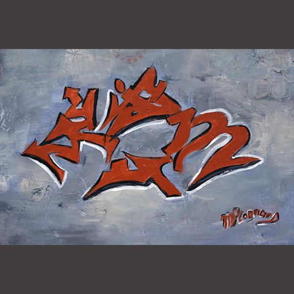 peinture_40